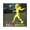 キーワードで動画検索 NMB48 - あっくんのコミュ