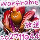 Warframe放送