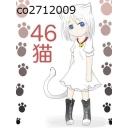 46猫gdgd放送