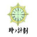 キーワードで動画検索 初音ミクV3 - 時ノ計劃のニコ生