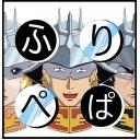キーワードで動画検索 ゲーム実況 - ふりぺぱF^p^P~(フリスクペッパ~)