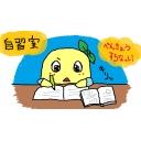 独りぼっちで勉強できない人集まれ