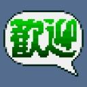 人気の「逆転裁判」動画 7,026本 -こいつで遊ぶ