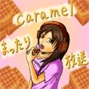 キーワードで動画検索 Caramel - caramelのまったりティータイム☆