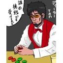 カジノゲーム説明