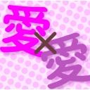 愛×愛らじお*放送局