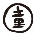 アナログレコード配信【LV.0】