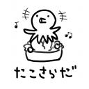 アゴ -怠惰ヲ求メテ勤勉ニ行キ着ク