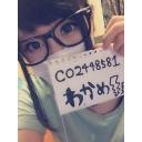 (~・ω・)~ワカメチャンネル安全放送部~(・ω・~)