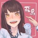 +(・﹏・)+ウーパールーパーチャンネル+(・﹏・)+