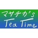 マサチカ's Tea Time