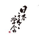 人気の「うんこ」動画 1,485本 -日本うんこ学会
