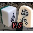 人気の「将棋」動画 18,707本 -将棋、ゲーム、ギター、麻雀とか色々やってみる
