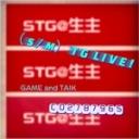 (S/M)TG LIVE!!