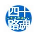 人気の「音ゲー or beatmania or ビーマニ or 弐寺 or ニデラ -キー音」動画 79,573本 -SHISOJI SPIRITS