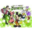 『ニコ生ディズニー音楽祭』コミュニティ