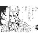 人気の「孔明の罠」動画 2,211本 -待て!慌てるなこれは孔明の罠だ!!