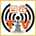 四谷でんぱTV