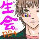 人気の「中島みゆき」動画 2,391本 -生会