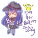 【タウイタウイ】平和の象徴