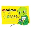 marimoのゆるゆる放送局