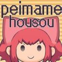 peimameのフリーダム放送!