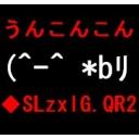 (^ー^*bリゆづかんかんのニコ生オーファニジ