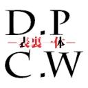 D.P.C.Wー表裏一体ー