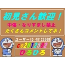 Video search by keyword グループ - まったりと音楽配信♪