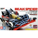 Video search by keyword おもちゃ - 4wd MiniRacer