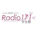 Radio171 路地裏ステーション