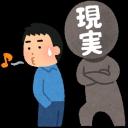 人気の「初心者」動画 9,812本 -まーしゅんの自由帳