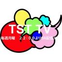 TST TV