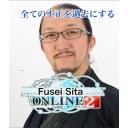 PSO2アークス広報隊!水曜日担当:龍波しゅういち
