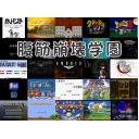 人気の「I Wanna Be The Guy」動画 5,271本 -腹筋崩壊学園のコミュニティ!