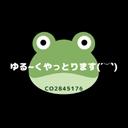人気の「ヘッドホン推奨」動画 17,074本 -ゆる~くやっとります(´⌣`)