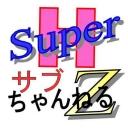 Video search by keyword 旅 - スーパーHサブちゃんねるZ(仮)