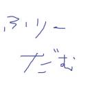 Video search by keyword 応援歌 - エースのきままないちにち。