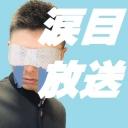キーワードで動画検索 マラソン - 涙目放送