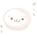 まったり~ゲ~ム三昧(*´ω`*)