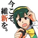 アイマス維新の会【ネタコミュ】