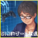 キーワードで動画検索 PSVita - SIN的ゲーム放送