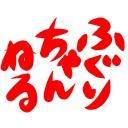 """人気の「乞食」動画 834本 -""""B♂ys, be ambitious!"""""""