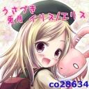 ソードアート・オンライン -【ロリ】おにゃのこ大好き☆コミュ【紳士社交場】