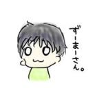 人気の「野獣先輩」動画 8,082本 -ズーマー@ホームカフェ