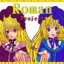 【声劇サンホラ】 〜蒼紫之幻奏〜  【-Roman- Project】