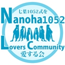 人気の「1052Mid」動画 294本 -七葉1052式を愛する会