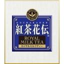おにぎり公式飲料は緑茶