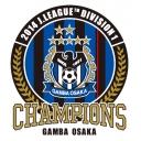 初心者がガンバ大阪応援します