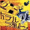 人気の「PSP」動画 15,497本 -ホテルブルトン:建設予定地